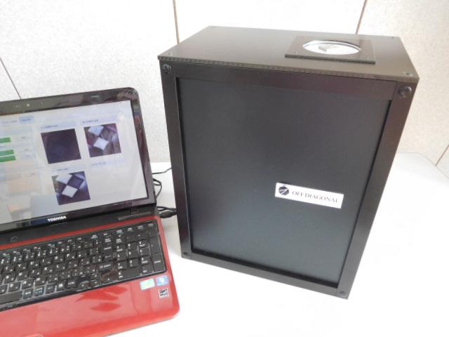 MOイメージングボックスのイメージ
